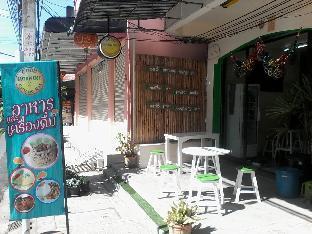 グッドモーニング チェンライ Goodmorning Chiangrai