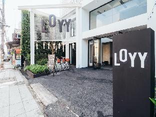Loyy Hotel ลอย โฮเต็ล