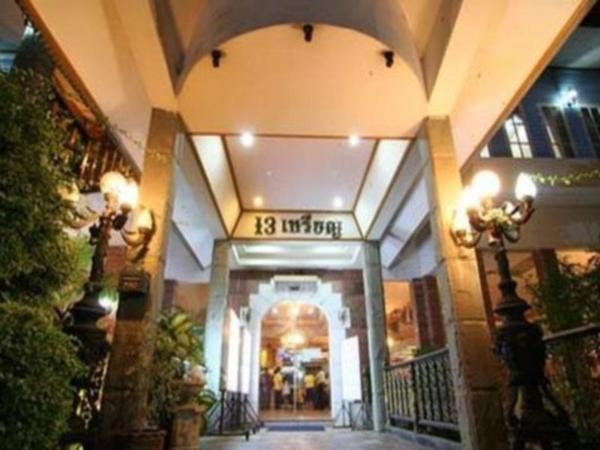 13 Coins Resort Yothin Pattana Bangkok