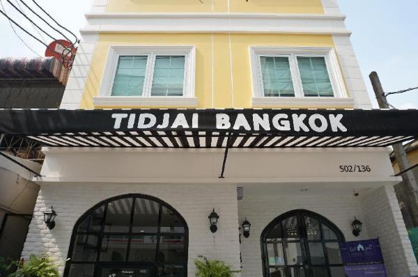 Tidjai Bangkok Hostel Bangkok