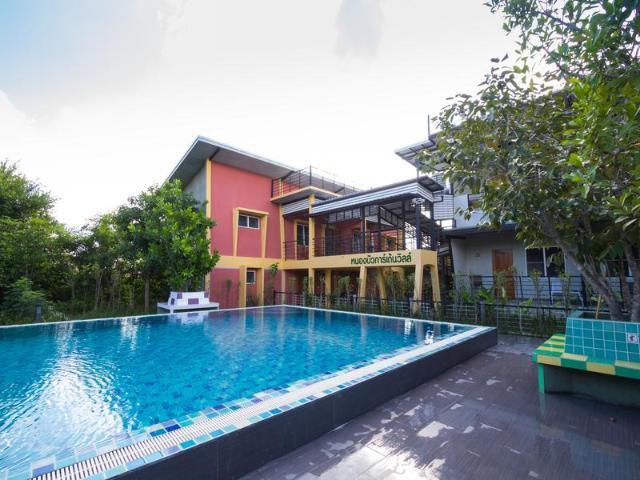 หนองบัว การ์เดน วิลล์ – Nongbua Garden Ville