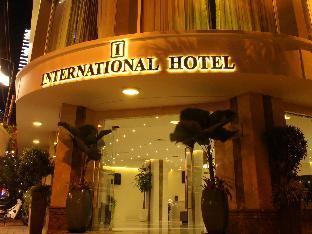 國際大酒店