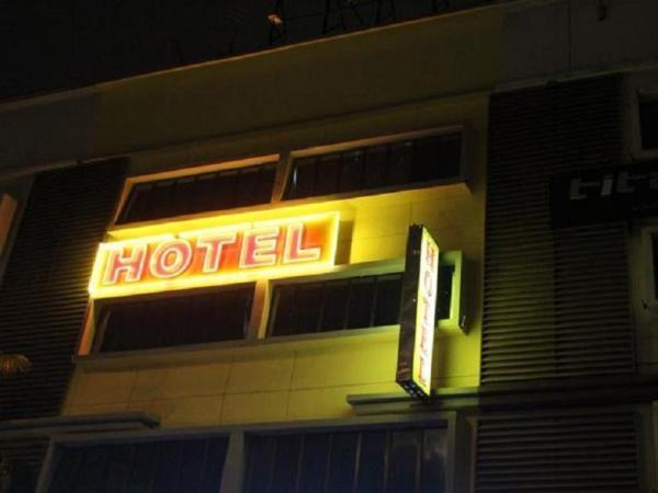 Shah Alam Business Hotel Shah Alam
