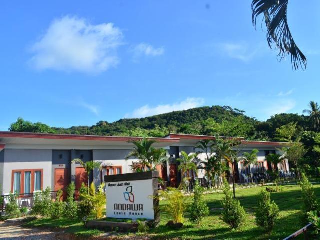 อันดาวา ลันตา เฮาส์ – Andawa Lanta House