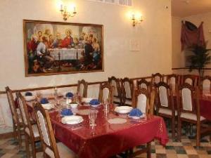 Russian Pilgrims Residence