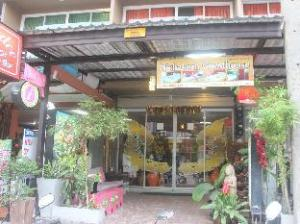 Nichakarn Massage and House