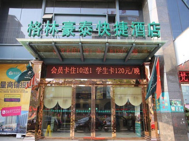 GreenTree Inn Hangzhou Xiasha Development Zone Dongsha Business Center Express Hotel