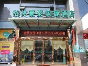GreenTree Inn Hangzhou Xiasha Development Zone Dongsha Business Center Express Hotel