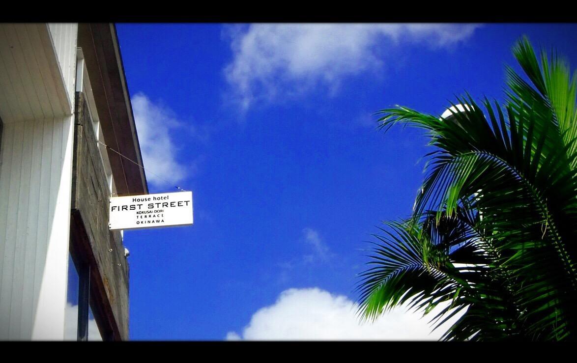 First Street Okinawa Kokusai Dori Terrace