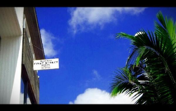 First Street Okinawa Kokusai-dori Terrace Okinawa Main island
