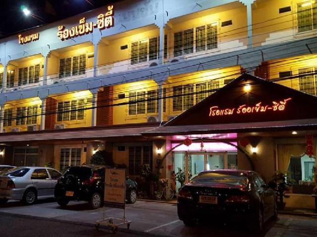 ร้องเข็ม-ซิตี โฮเต็ล – Rongkhem-City Hotel