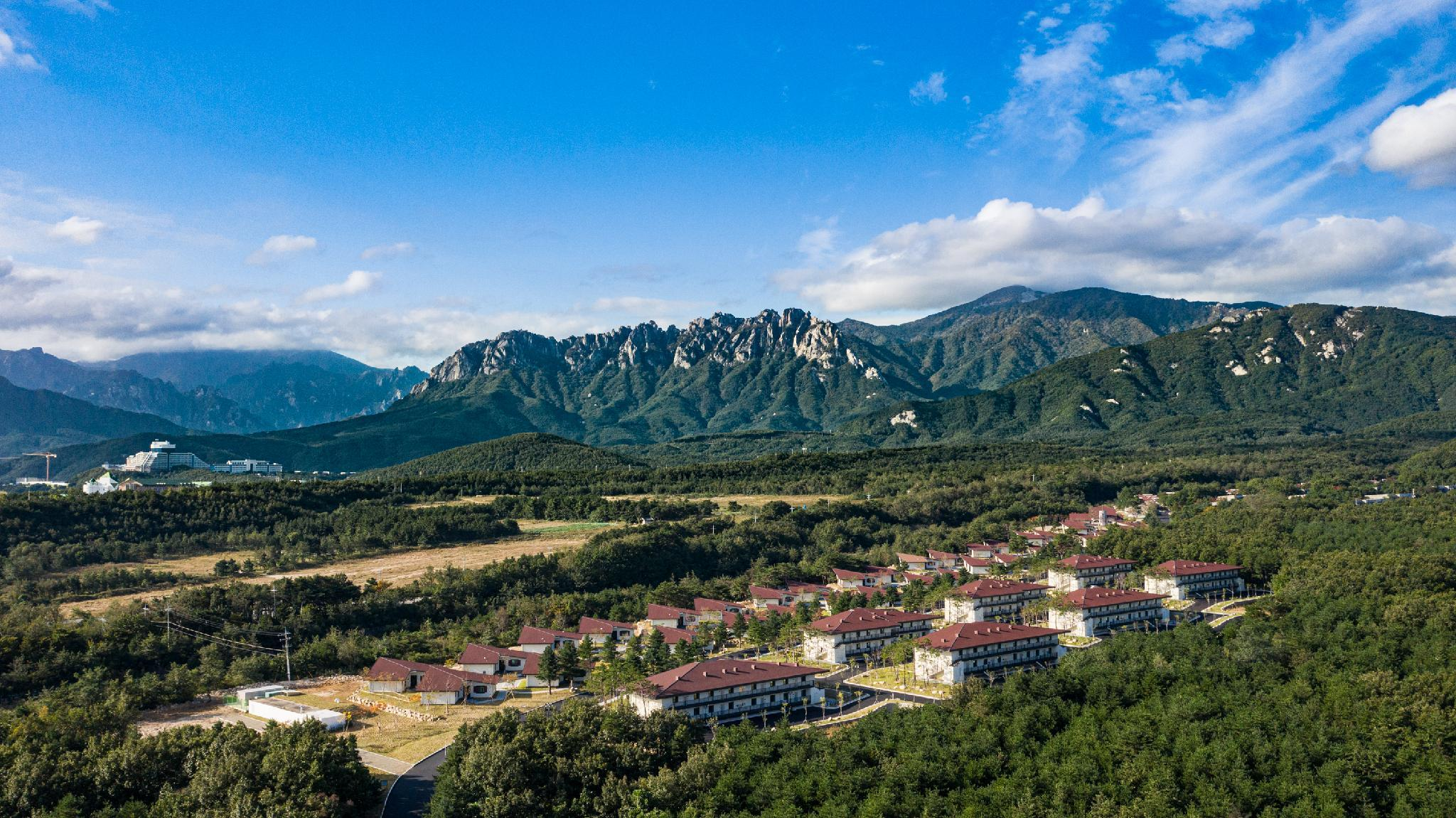 Kensington Resort Seorak Valley