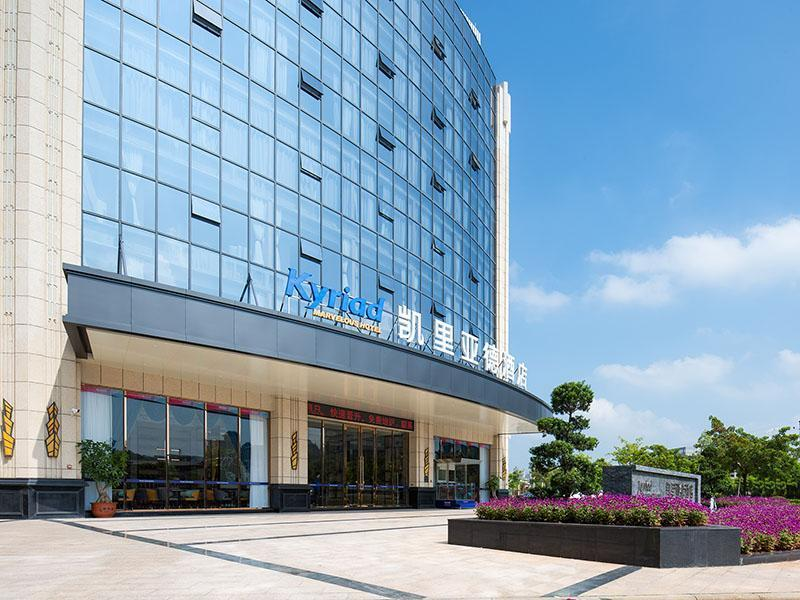 Kyriad Marvelous Hotel Meizhou High Speed Railway Station