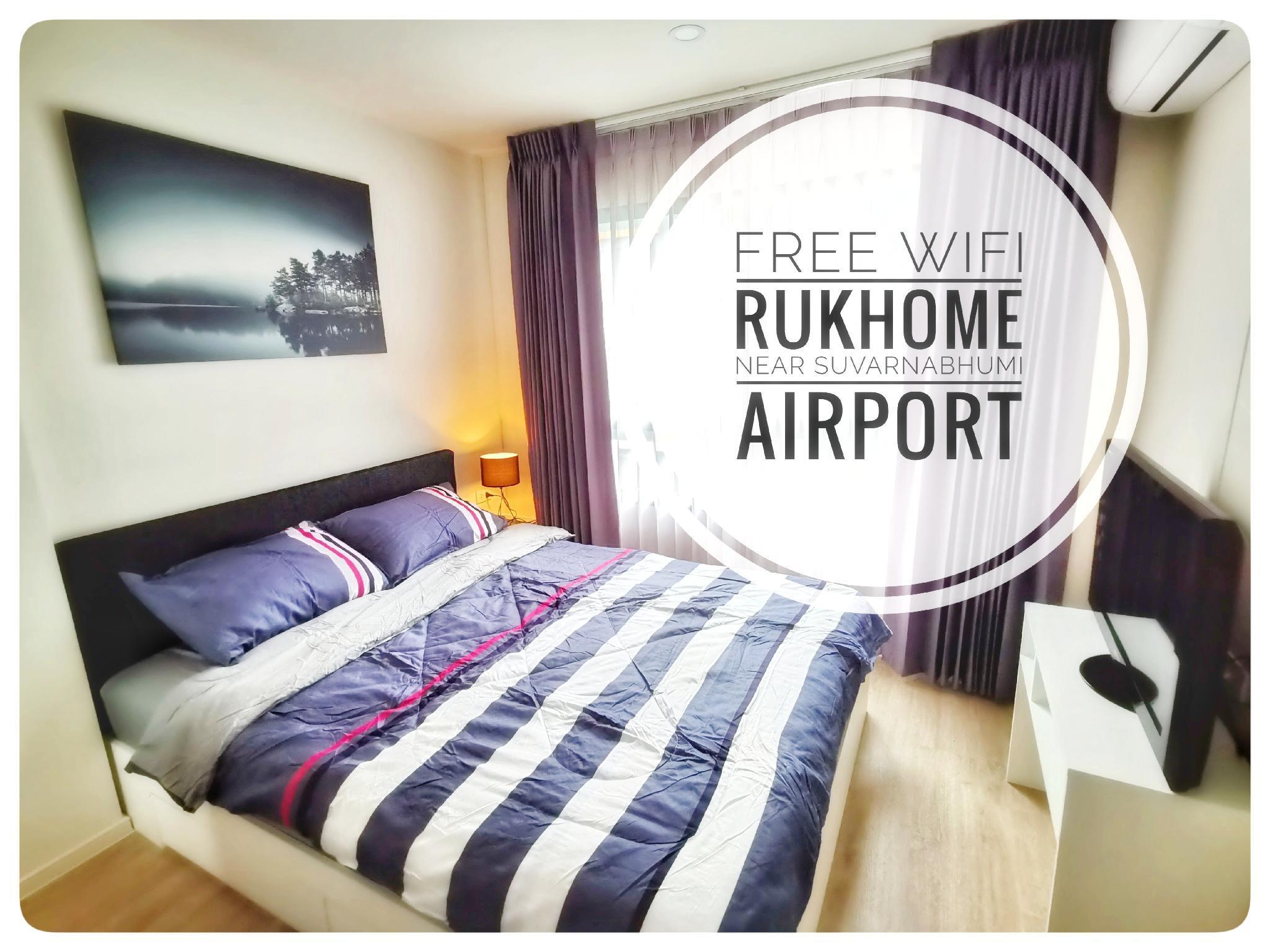 Rukhome Near Suvarnabhumi Airport 10 Mins By Shine