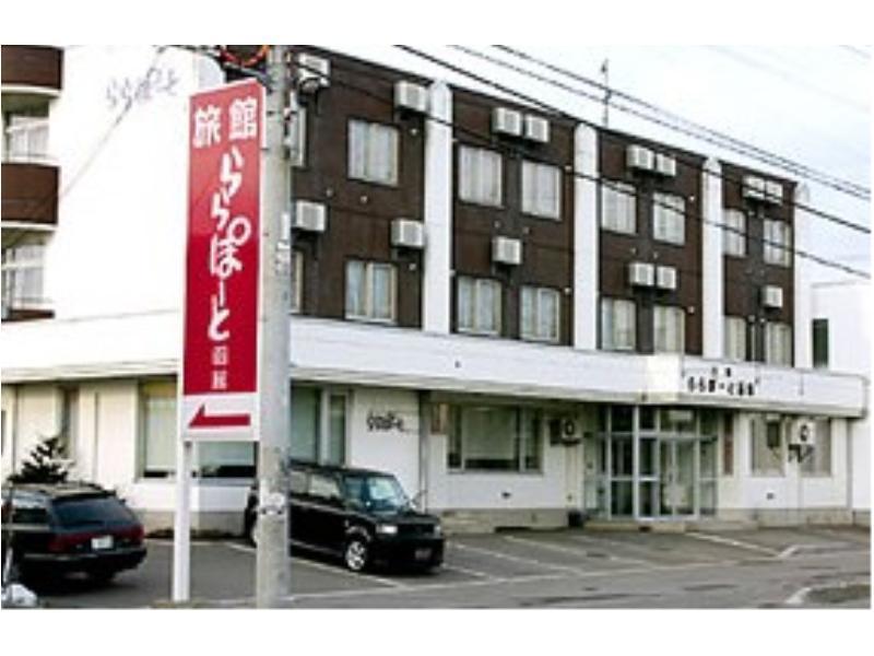 Hotel Rara Port Hakodate