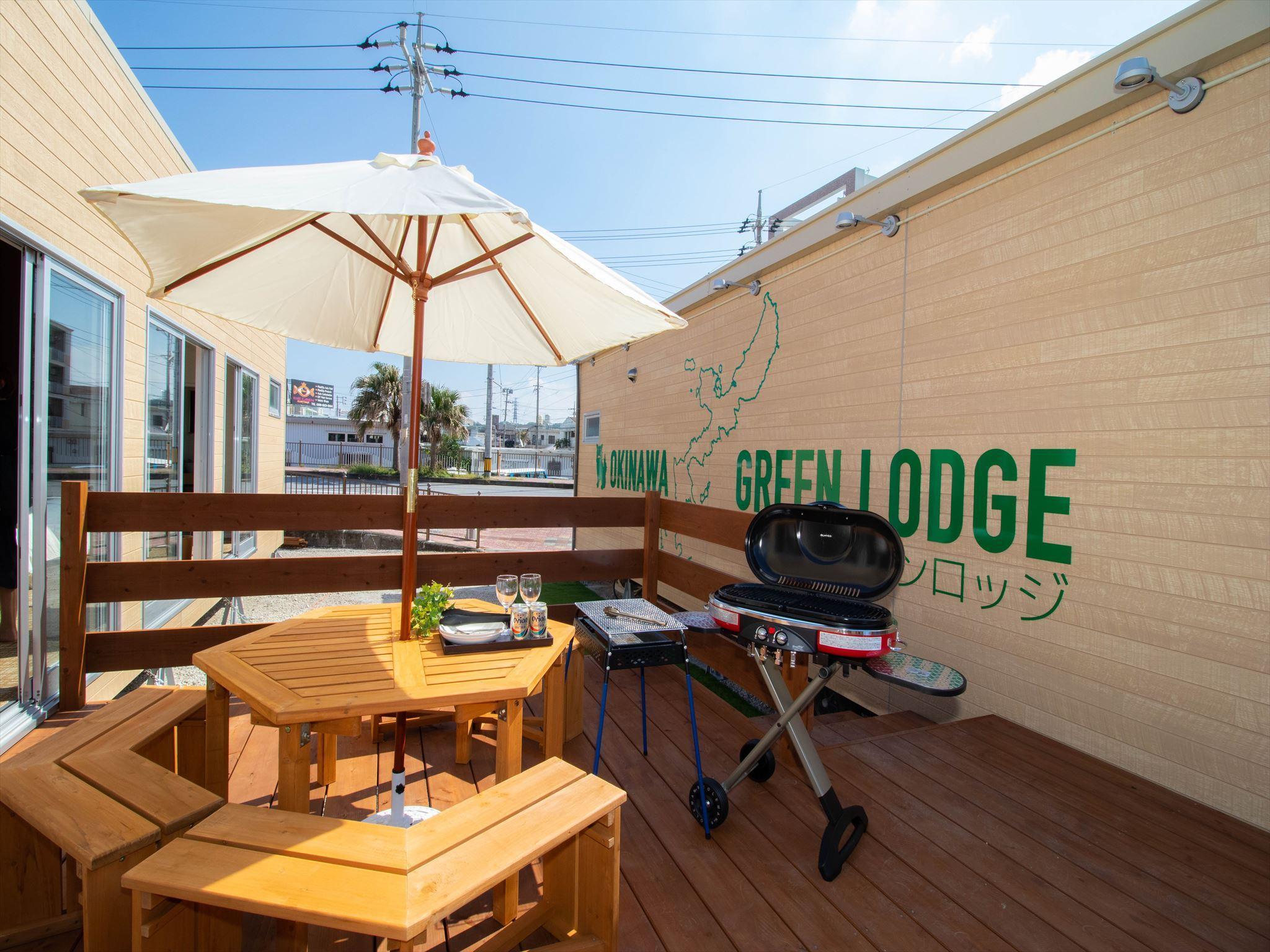 Okinawa Green Lodge