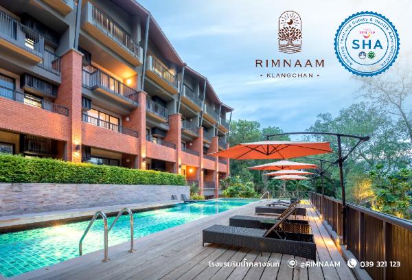 Rimnaam Klangchan Hotel Chanthaburi