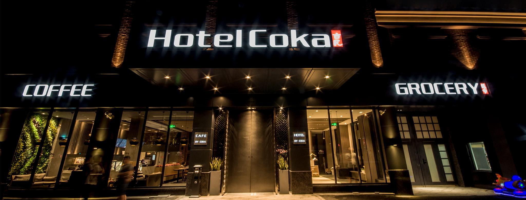 Hotel Coka Shanghai Pudong International Airport and Disney