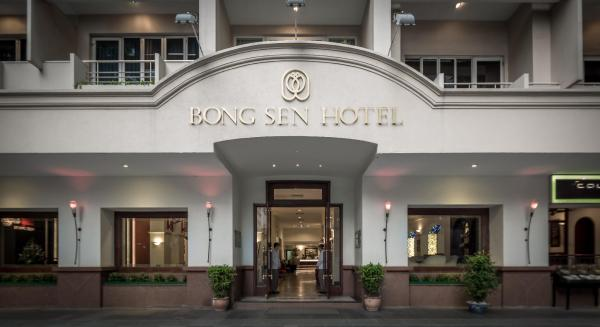 Bong Sen Hotel Saigon Ho Chi Minh City