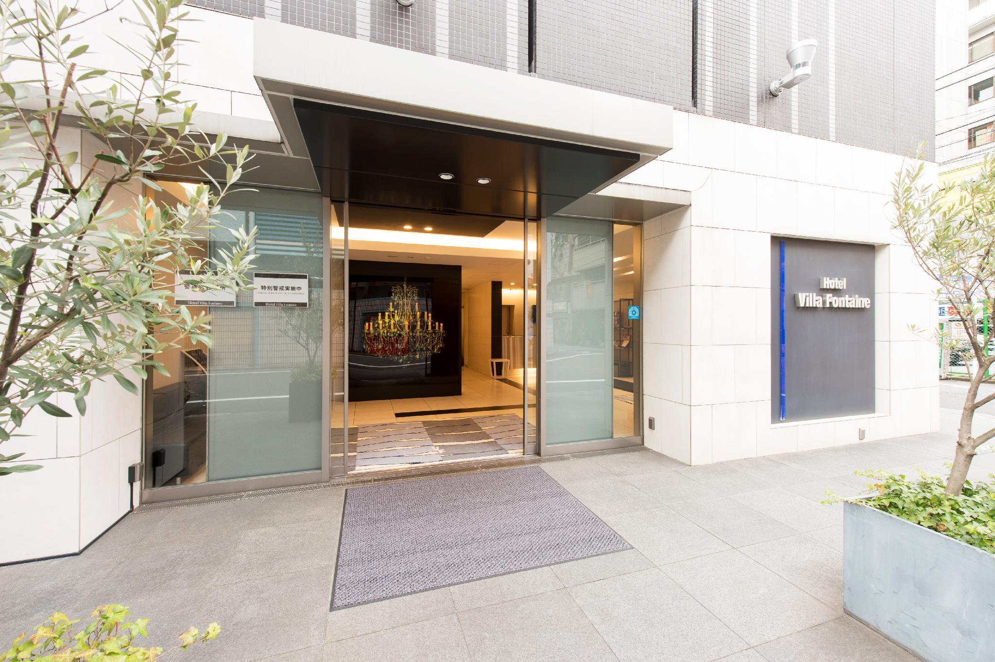 Hotel Villa Fontaine Tokyo Shinjuku