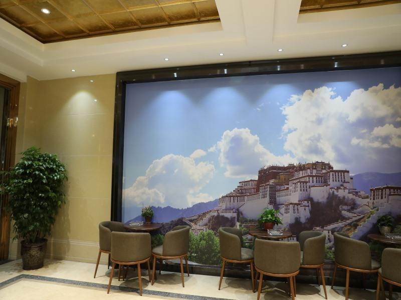 GreenTree Alliance Hotel Lhasa Potala Palace Sela Road Dazhao Temple