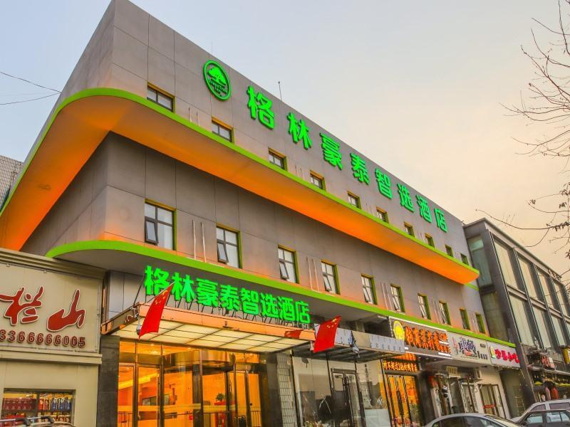 GreenTree Inn Beijing Shunyi District Fuqian Xi Street Shimen Metro Station