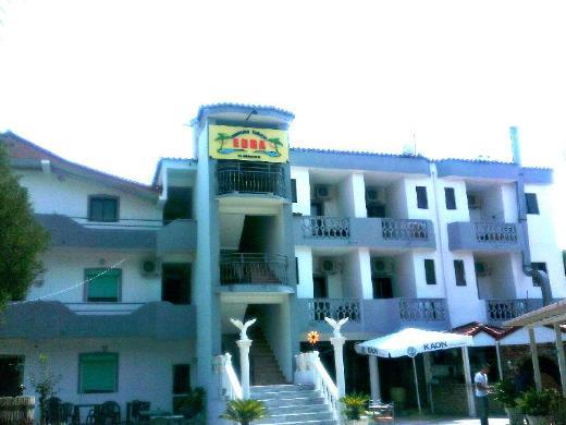 Edra Complex