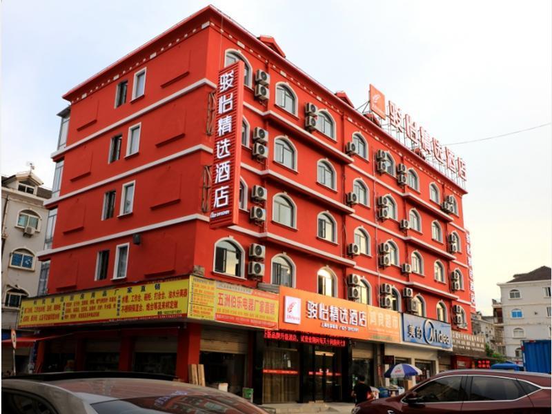 Jun Hotel Shanghai Jiading County Bao'an Highway Shanghai Baozhuang City