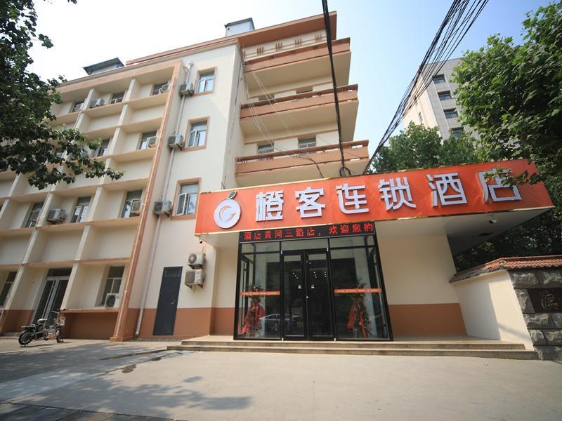 Chengke Hotel Shandong Binzhou Bincheng District No.3 Huanghe Road