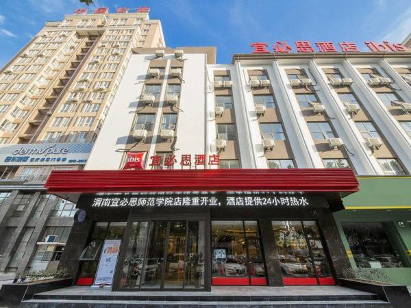 ibis Weinan Normal University Chaoyang Street Hotel Weinan