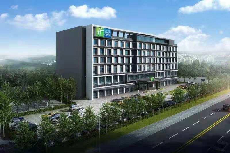 Holiday Inn Express Dongguan Marina Bay