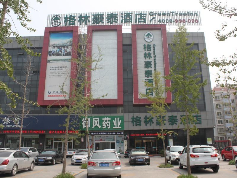 GreenTree Inn Jining Yanzhou Jiuzhou Fangyuan Business Hotel