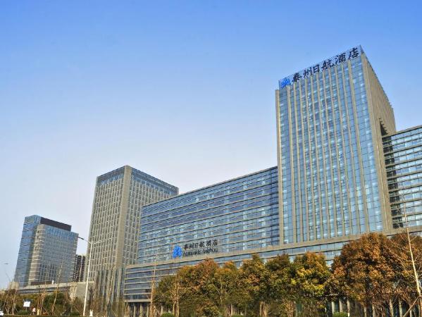 Hotel Nikko Taizhou Jiangsu Zhenjiang