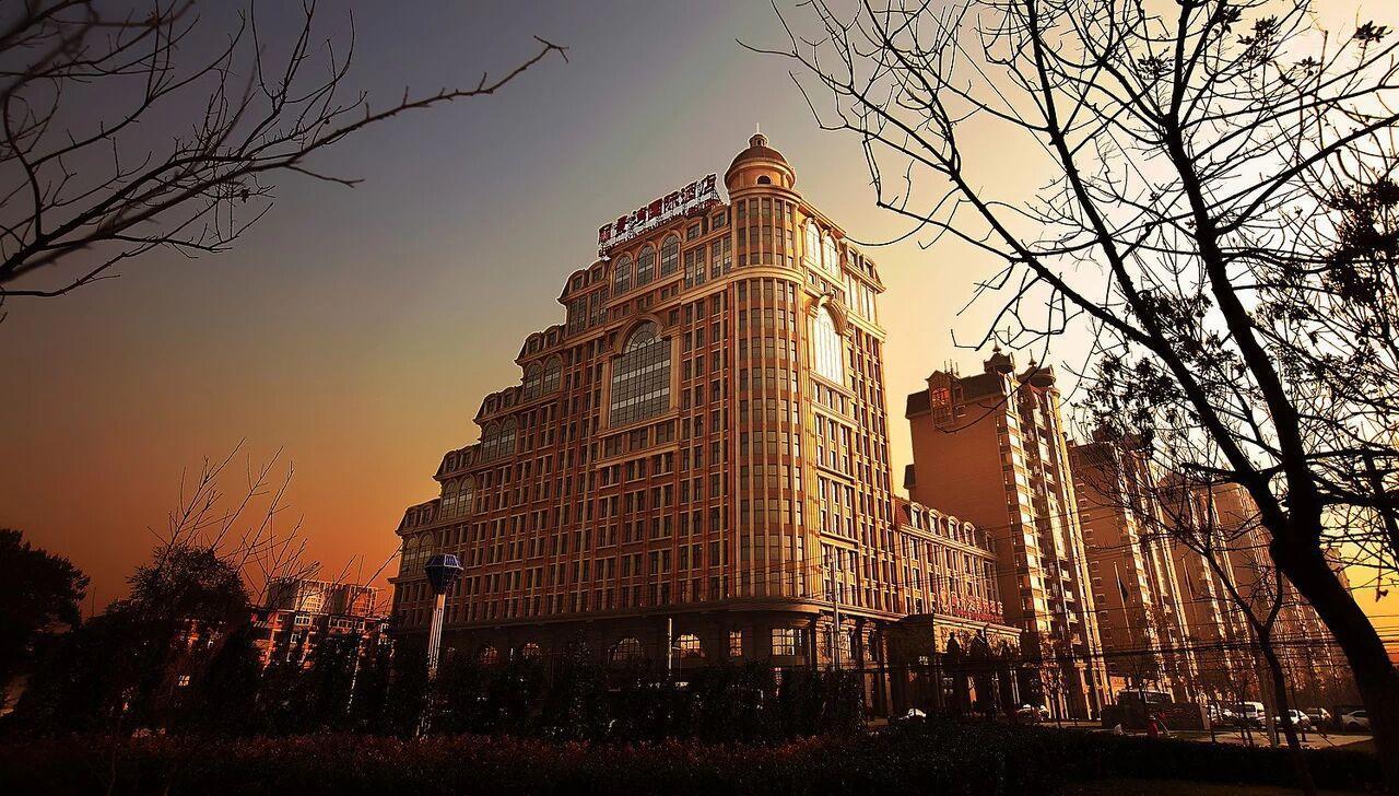 Beijing Lijingwan International Hotel