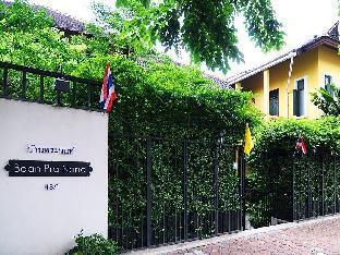 %name บ้านพระนนท์ เบด แอนด์ เบรคฟาสต์ กรุงเทพ