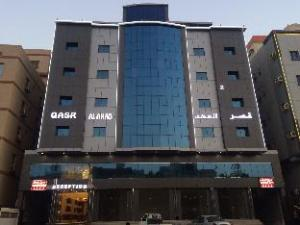 Qasr Al Ahd 2 Furnished Apartments