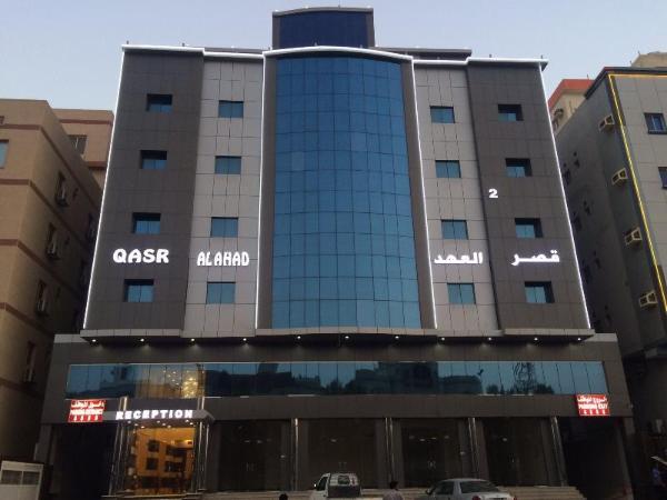 Qasr Al Ahd 2 Furnished Apartments Jeddah