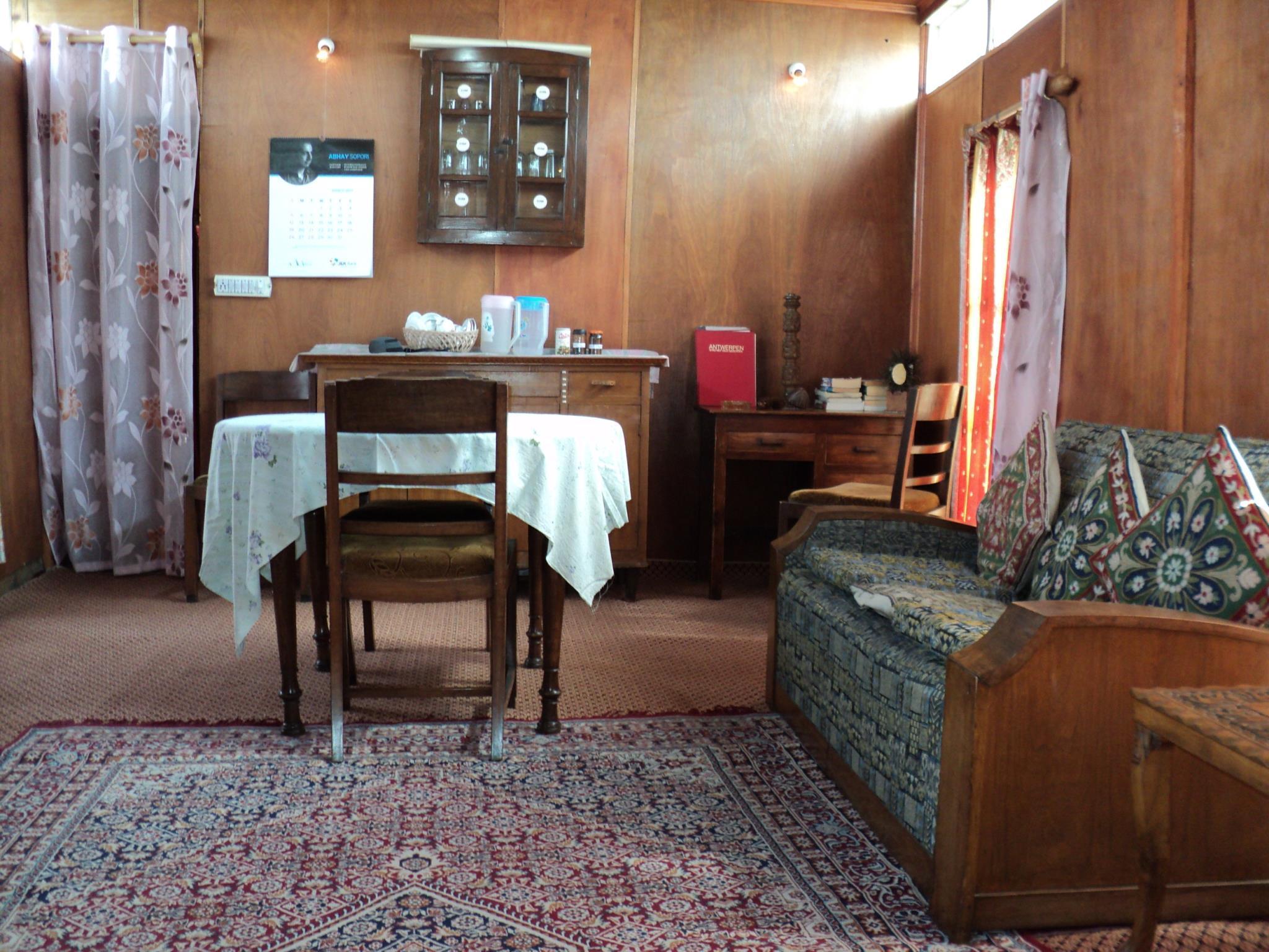 Discount Houseboat Kohosar