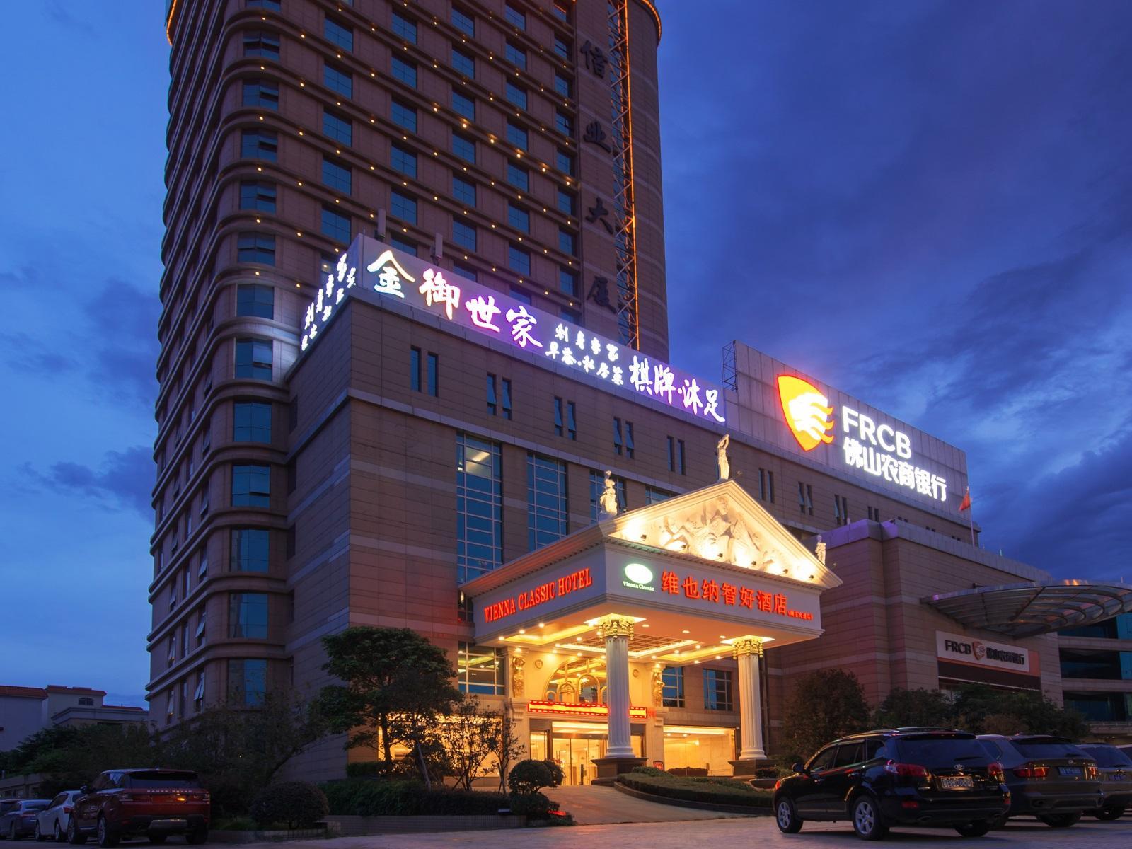 Vienna Classic Hotel Foshan Nanzhuang Avenue Branch