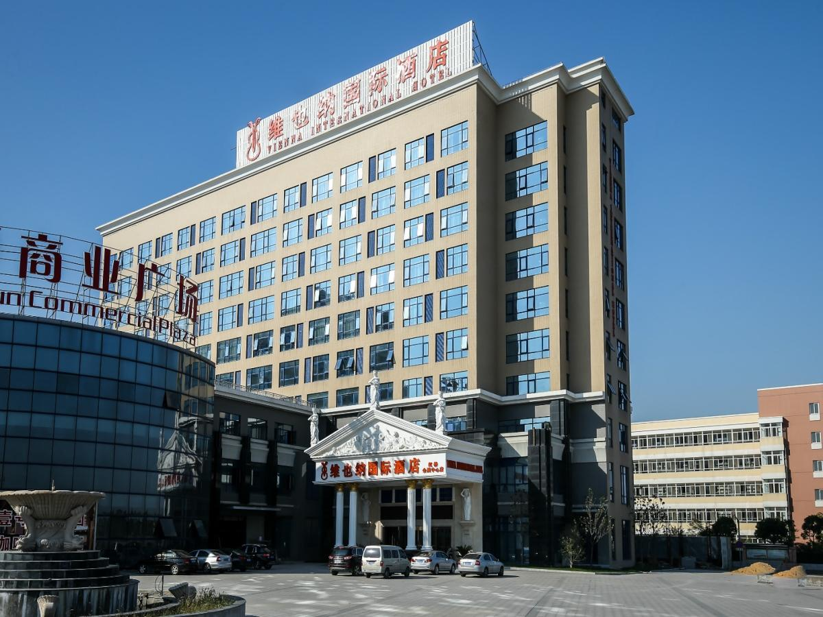 Vienna Hotel Shanghai Hongqiao Convention And Exhibition Center