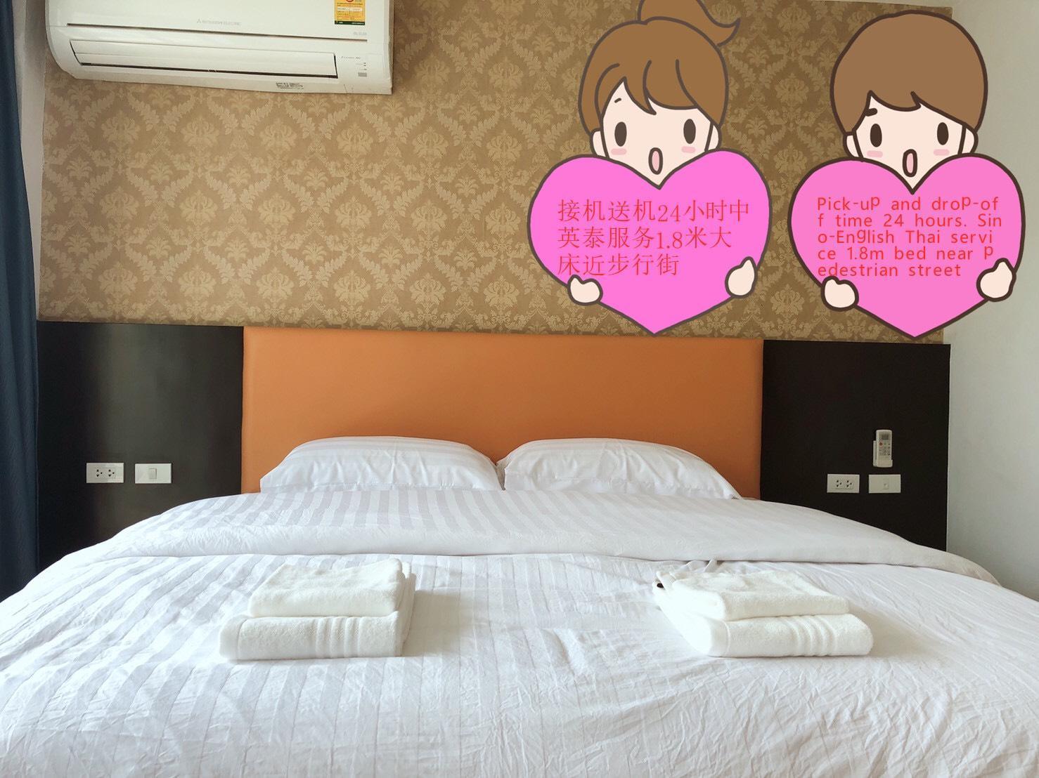 [HW]1.8m Double Room 36m2 Large Room 301 อพาร์ตเมนต์ 1 ห้องนอน 1 ห้องน้ำส่วนตัว ขนาด 29 ตร.ม. – พัทยากลาง