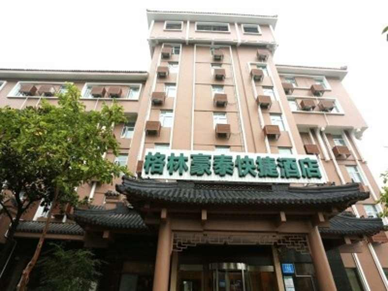 GreenTree Inn Nanjing Gaochun District Old Street Scenic Spot Express Hotel