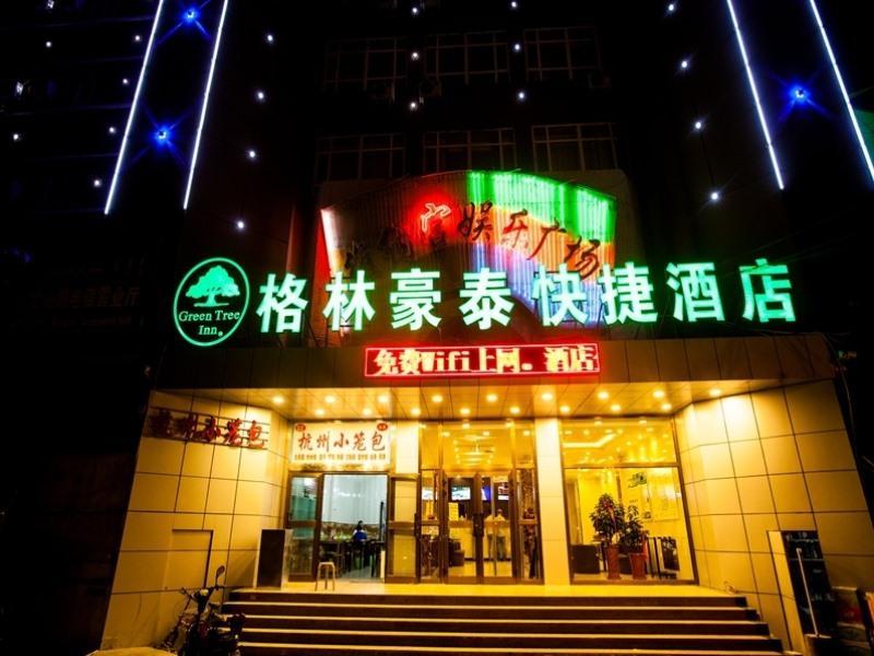 GreenTree Inn Xinjiang Uygur Autonomous Region Korla Bazhou Bus Terminal Beishan Road Express Hotel