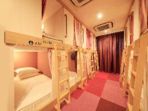 Centurion Ladies Hostel Ueno Park (Female Only)