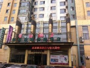 Green Tree Inn Liaoning Dalian Railway South Plaza Tianjing Street Express Hotel