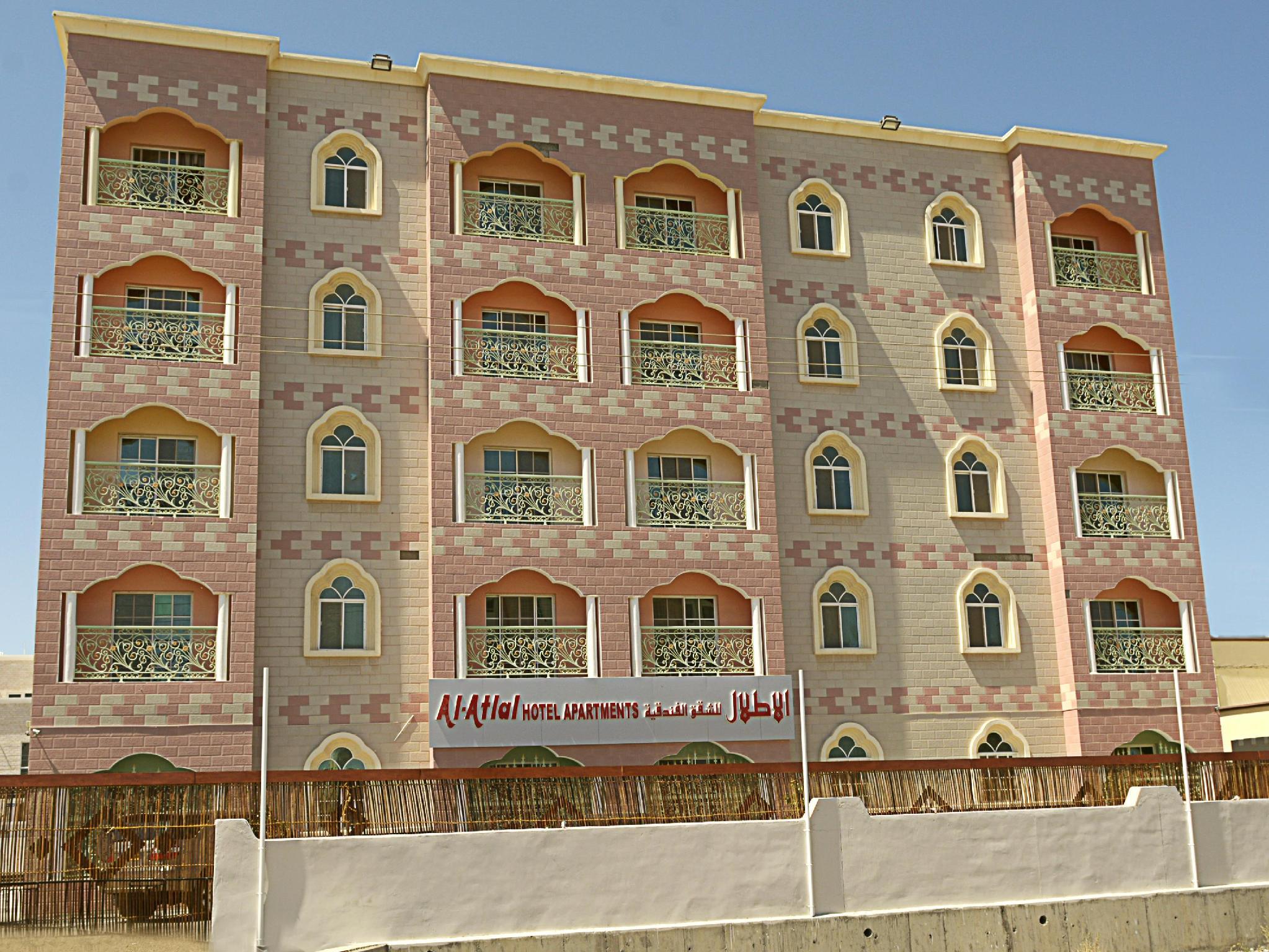 Al Atlal Hotel Apartment
