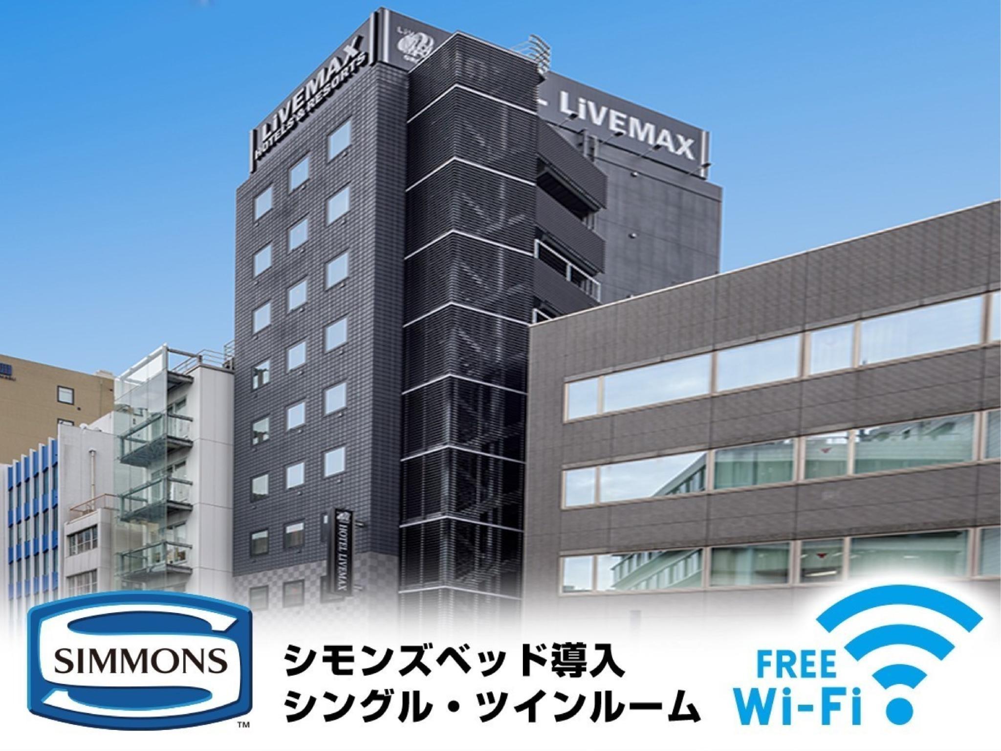 Hotel LiVEMAX Akasaka