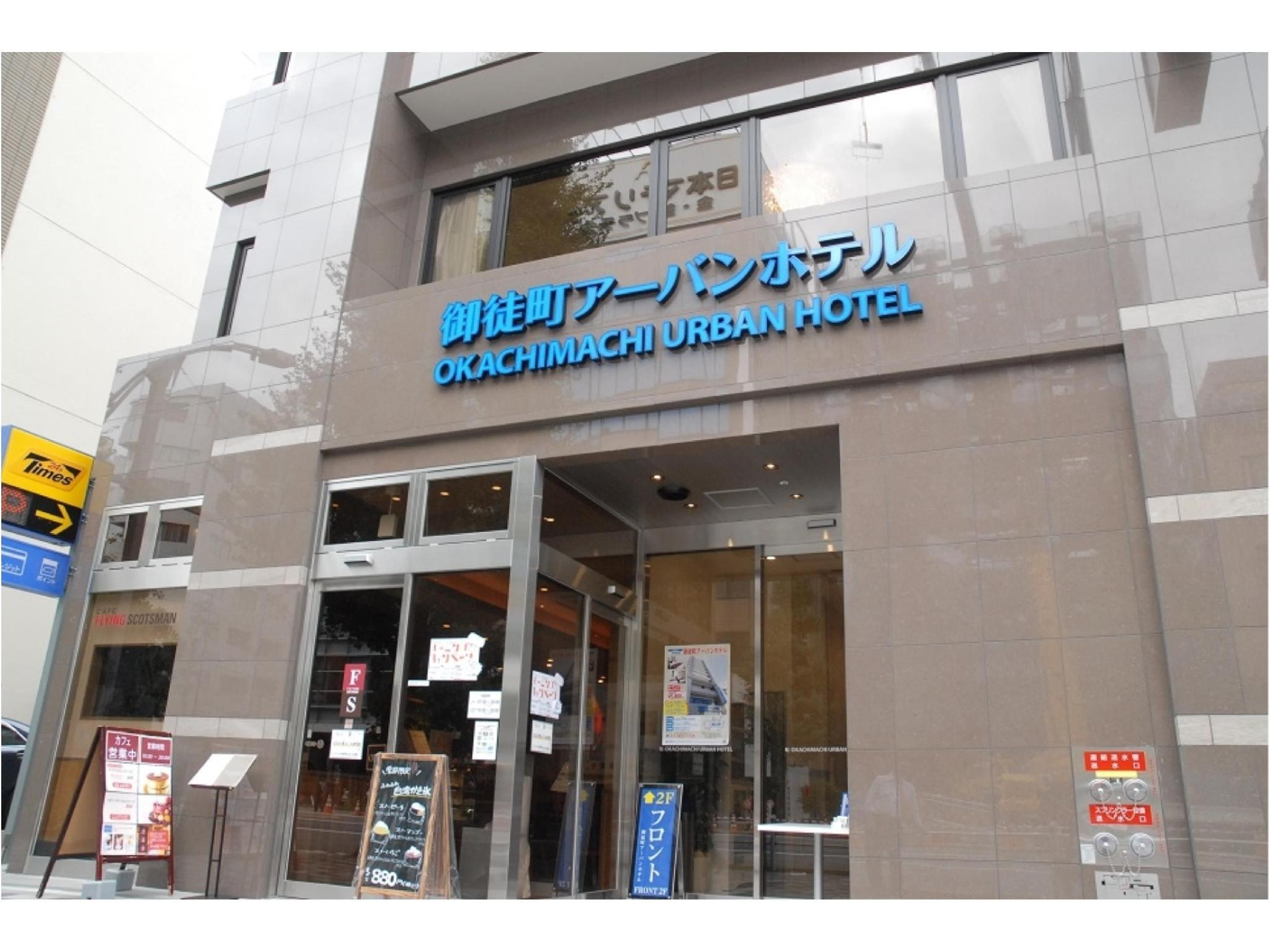 Okachimachi Urban Hotel