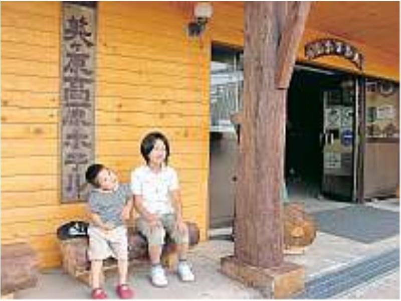 UTSUKUSHIGAHARA KOGEN HOTEL YAMAMOTOGOYA