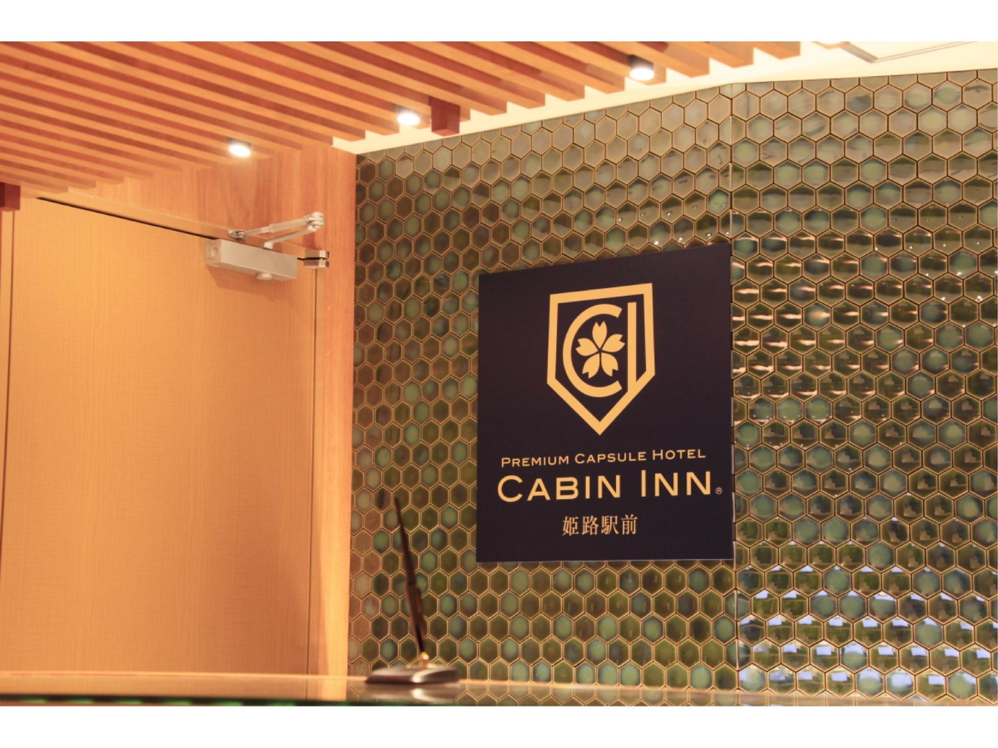 Cabin Inn Himeji Ekimae